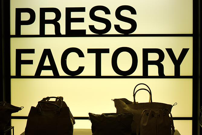 Press Factory