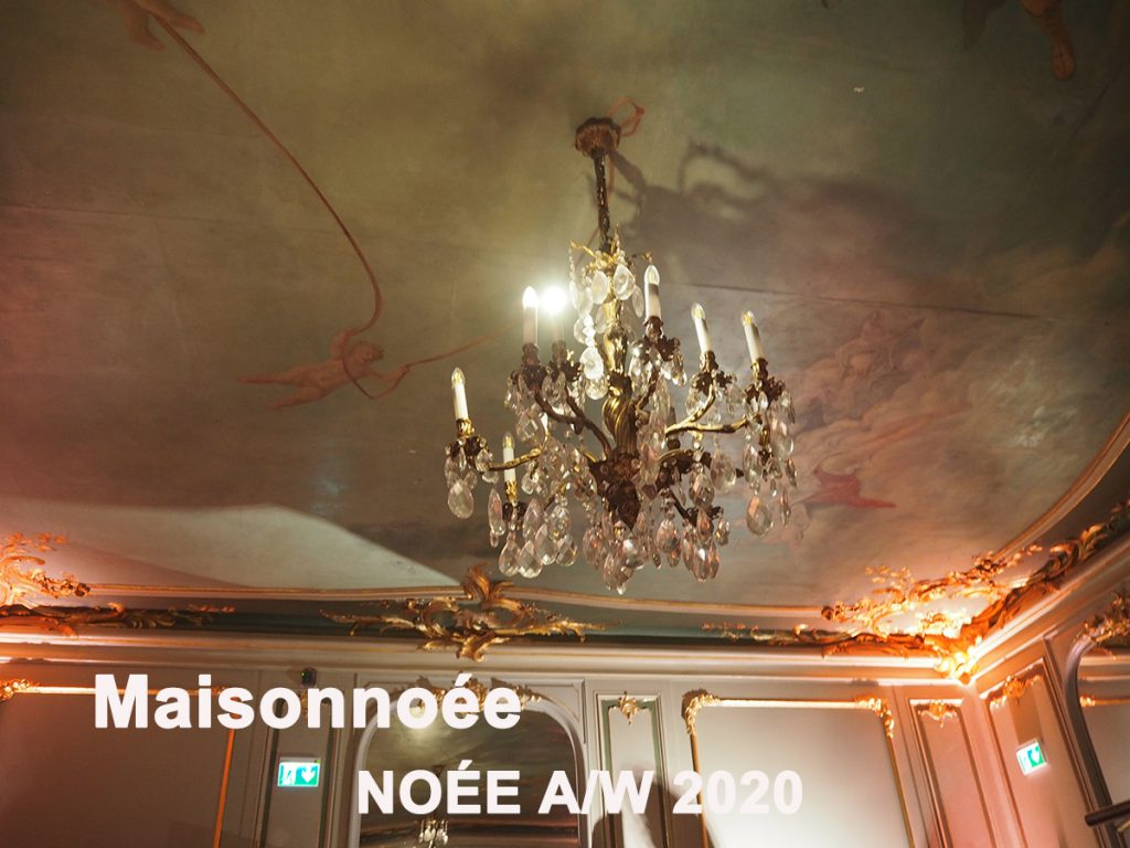 Just-take-a-look Berlin - Maisonnoée 2020 - NOÉE 1