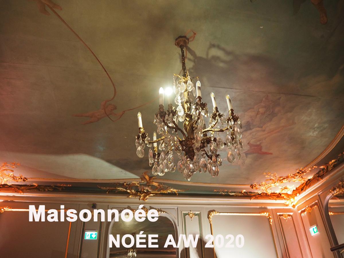 Just-take-a-look Berlin - Maisonnoée 2020 - NOÉE 1